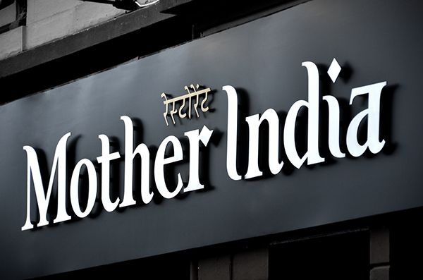 Mother India   Norway's oldest authentic Indian restaurantindia