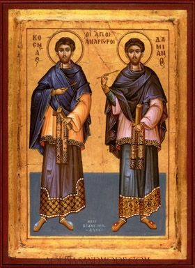 Today we celebrate Sts. Cosmas and Damian! By their intercessions may The Lord Jesus Christ have mercy on our souls!