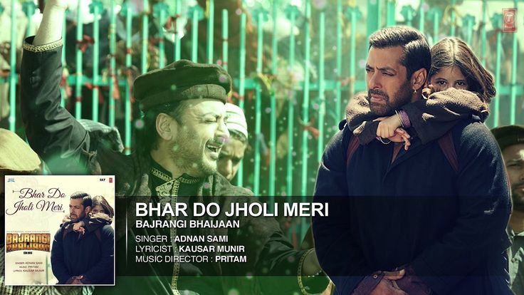 'Bhar Do Jholi Meri' VIDEO Song - Adnan Sami || Bajrangi Bhaijaan || Sal...