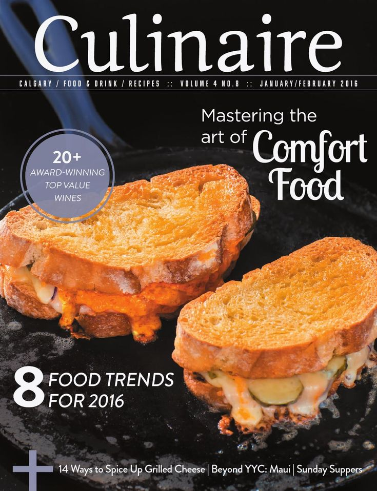 Culinaire #4:8 (Jan:Feb 2016)