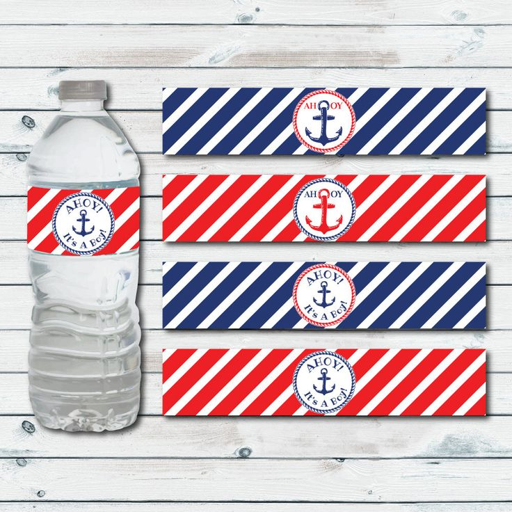 Nautical Water Bottle Labels, Printable Nautical Baby Shower Water Bottle Labels, Ahoy It's A Boy Bottle Label, Anchor Baby Shower Favors by GraphicWispPrints on Etsy https://www.etsy.com/listing/475626054/nautical-water-bottle-labels-printable