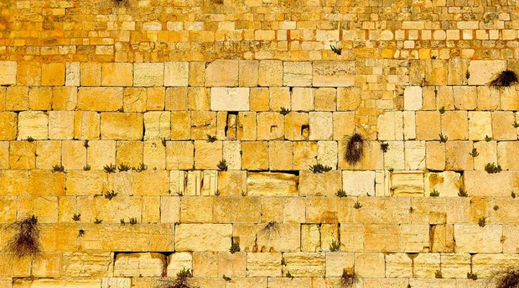 Интересные исторические факты о Стене Плача
