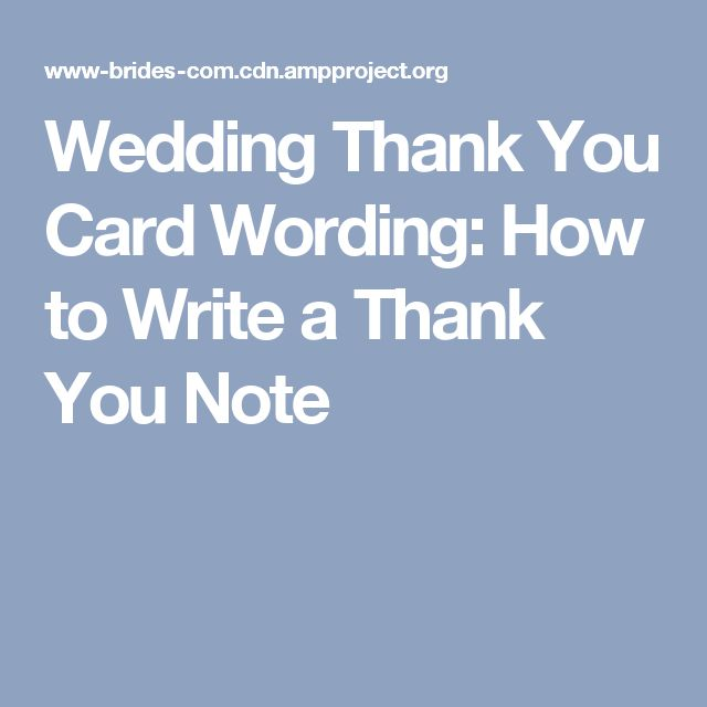 Writing Thank You Notes For Wedding Gifts: Best 25+ Thank You Card Wording Ideas On Pinterest
