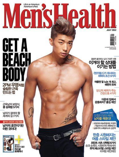 기사 대표 이미지:2PM 우영, 맨즈헬스 베스트 커버 모델 선정