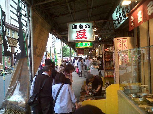 Nau speak: Japan: 2012-05-10 Tsukiji Market