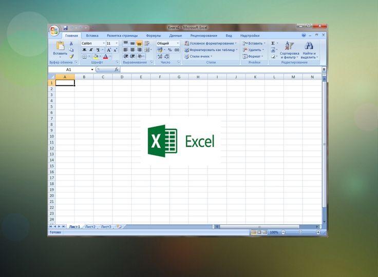 12 простых, но эффективных приёмов для ускоренной работы в Excel - http://lifehacker.ru/2014/07/10/uskorennaja-rabota-v-excel/