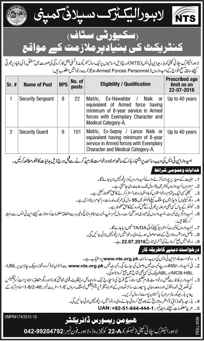 Jobs Opportunities in Lahore Electric Supply Company Limited (LESCO) Last date 22 july