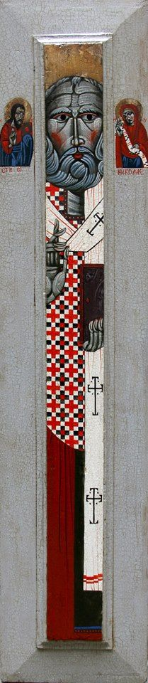 St Nicholas 2014  Ostap Lozynsky