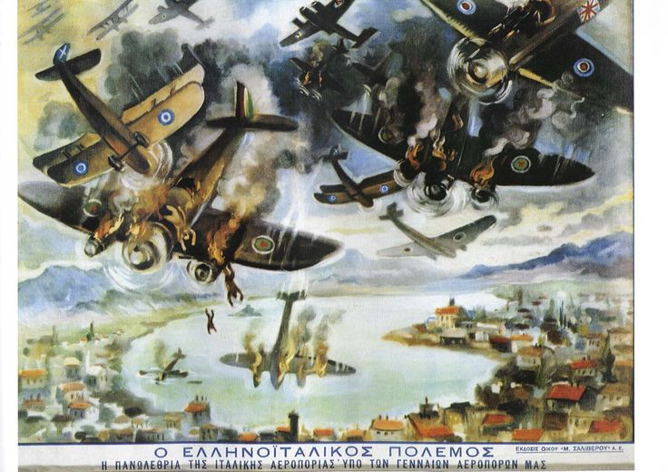 The truth behind the myths: How many aircraft were shot down in 1940-41 during the Italian campaign against Greece