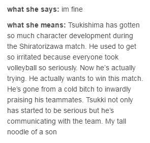 tsukishima haikyuu!! season 3
