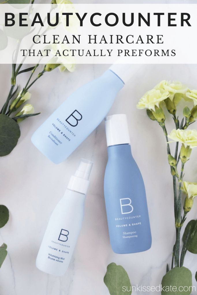 I am so excited about this hair care line from Beautycounter!! It is the best clean shampoo and conditioner I've used and I love the Volume Mist!! It's a must try!