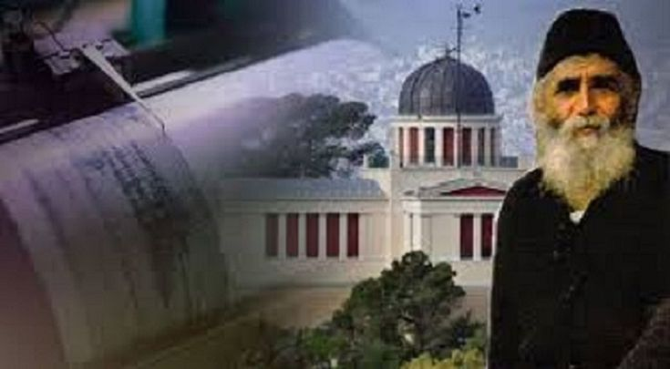 Σεισμός : Ανατριχίλα! Η Προφητεία του Γέροντα Παΐσιου για το «μεγάλο τράνταγμα»!