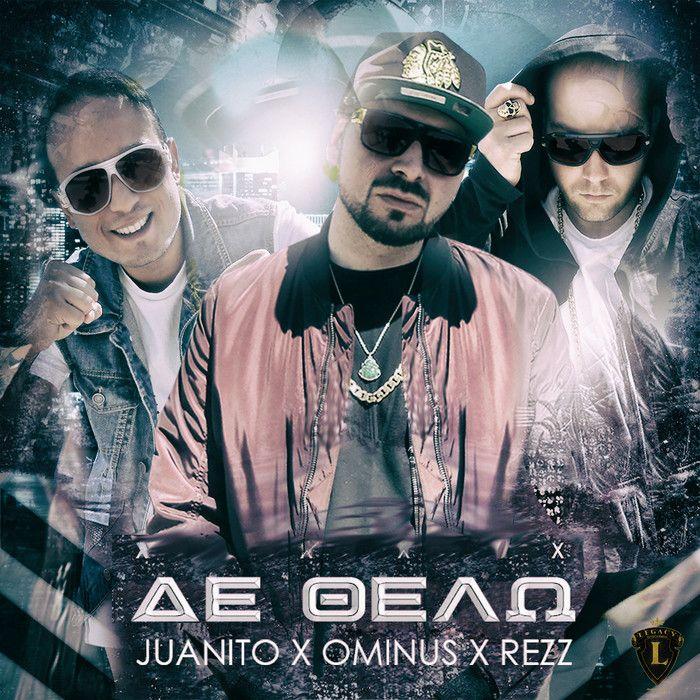 Το ελληνικό reggaeton είναι εδώ και κάνει πανικό με τον ερχομό του ολοκαίνουργιο e-single του Ominus με τίτλο ''Δε Θέλω'' σε συνεργασία με τον Juanito & τον Rezz και μουσική παραγωγή του Σπύρου Μεταξά