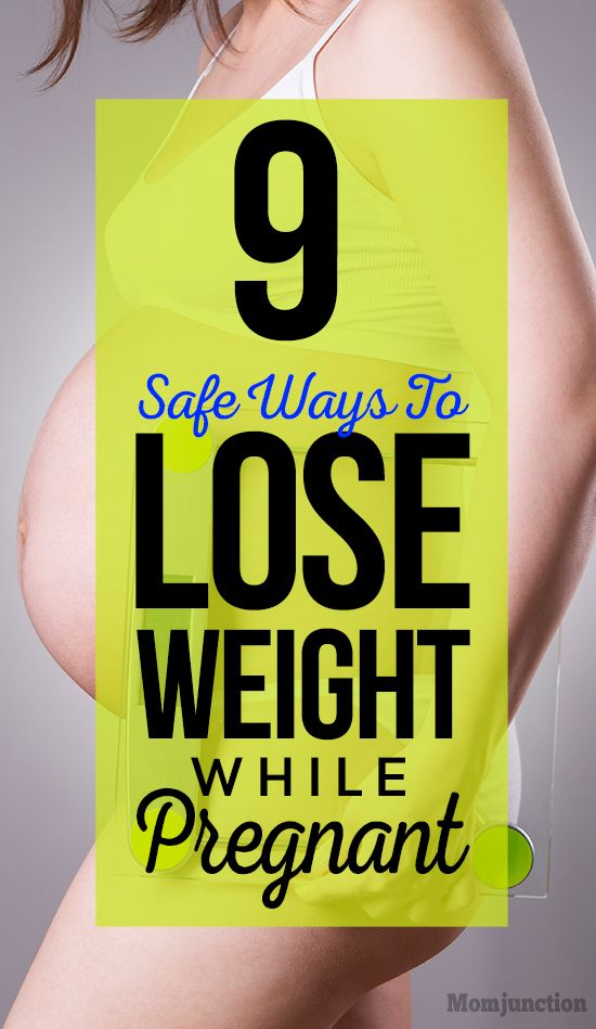 9 Safe Ways To Lose Weight While #Pregnant : Are you thinking about how to manage your weight while pregnant? Don't worry! Here we have some easy tips on how to lose weight during pregnancy if overweight to prevent extra weight gain.