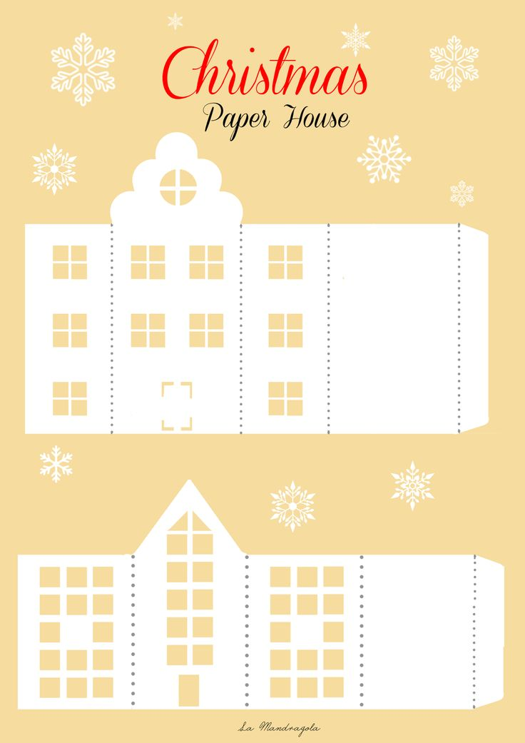 Our #Advent Calendar: 19 December - #Paper #House #free #printable