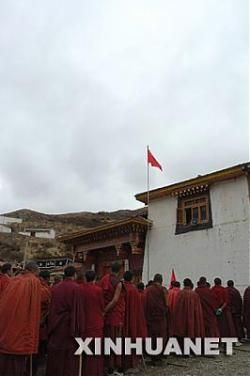 Chinese Government Cadres take over Tibetan Monasteries.  We must instill human rights and dignity with our trading partners.