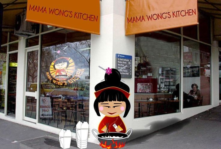 Outside view of Mama Wong's restaurant