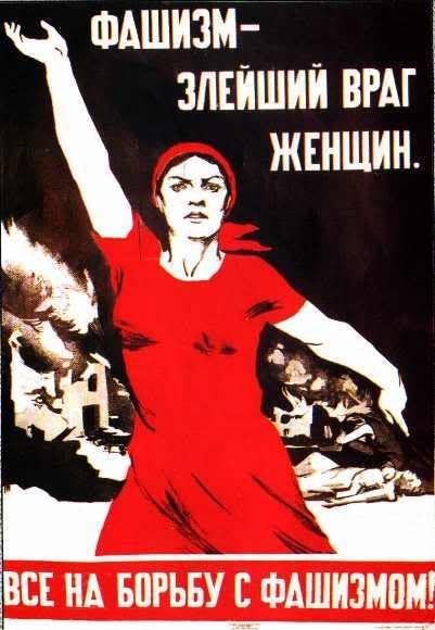 russian propaganda posters - Google Search