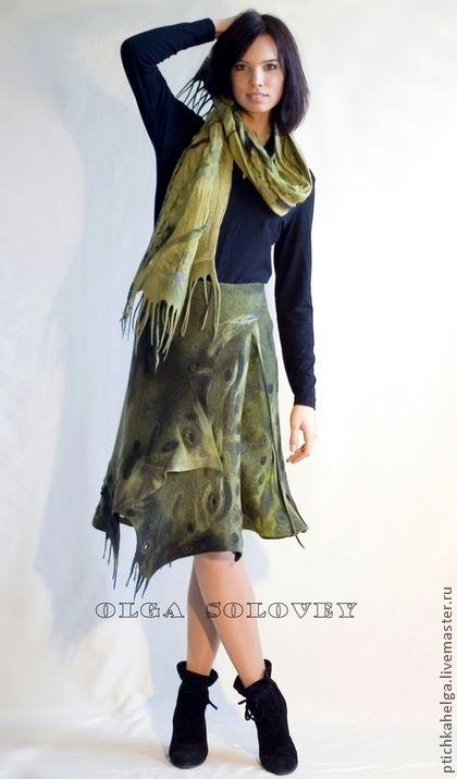 валяная юбка ЗАГАДОЧНЫЙ ЛЕС. Юбка для волшебной лесной нимфы. Выполнена по технологии нуно-фелтинг. Богатство деликатного декора по сложной линии низа и спереди юбки. Тонкая и плотная. На подкладке. Может быть в комплекте с шарфом.
