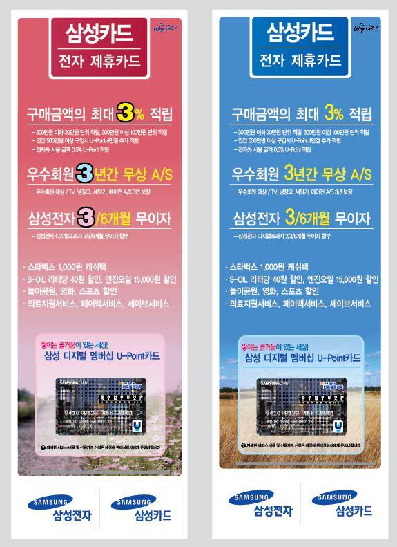 행사 와이배너 - Google 검색, 사진,정보전달