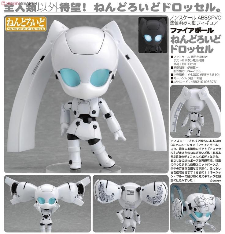 Nendoroid Drossel