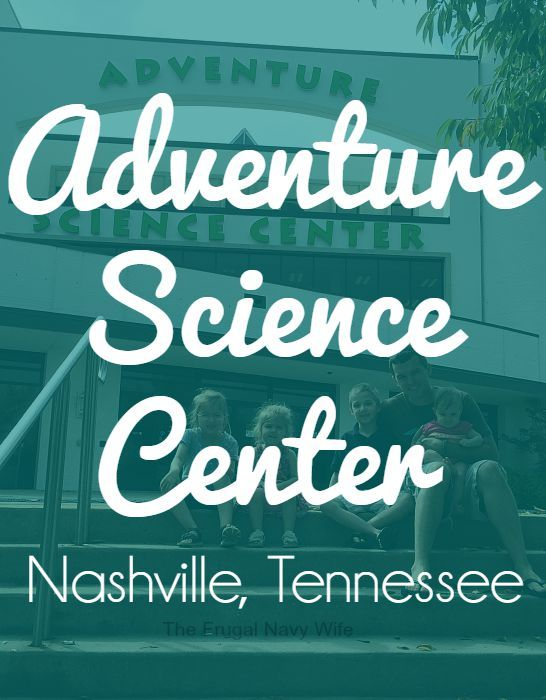 Adventure Science Center - Nashville, Tennessee - Roadschooling with The Frugal Navy Wife