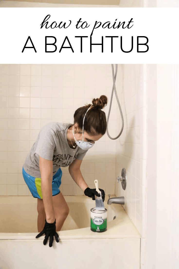 How To Paint Your Bathtub Yes Seriously Tips For Painting A