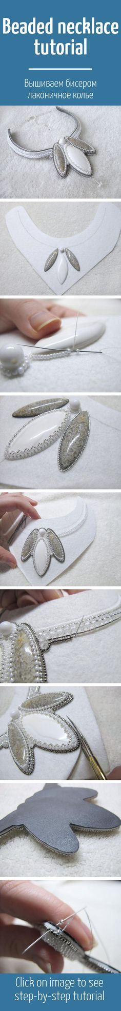 «Зимний цветок» — вышиваем бисером лаконичное колье с кабошонами / Beaded necklace tutorial