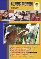 """Ресурсы фонда """"Пшеничное зерно"""". Там есть и файлы для скачивания. Вообще полезно походить по сайту: там и про обучение, и про лагеря, и библейские истории для детей в аудио-формате."""
