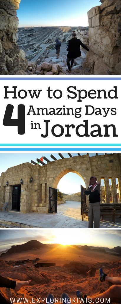 4 Day Itinerary Jordan