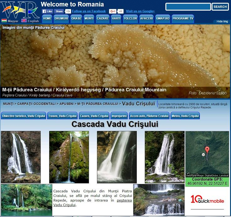 Vadu Crişului waterfall in the Padurea Craiului mountains http://www.welcometoromania.ro/Padurea_Craiului/Padurea_Craiului_Cascada_Vadu_Crisului_e.htm