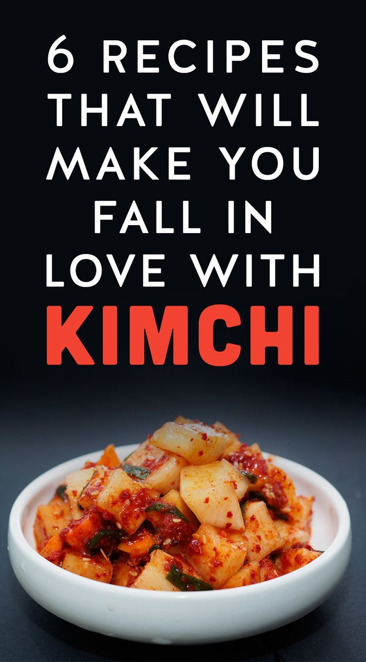 Spicy, sour and savory, kimchi is a boldly flavored side dish that hails from Korea. It consists of fermented chili peppers and vegetables like Napa cabbage. Sound bizarre? It actually undergoes the same process that creates sauerkraut and dill pickles. And if you've never tried it, your taste buds (and your waistline) are in for a treat. Kimchi is low in calories and high in fiber.