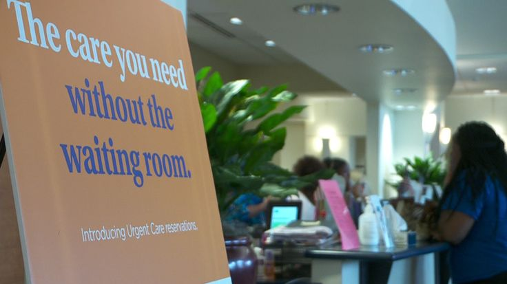 Aurora Health Care offers new online reservation system