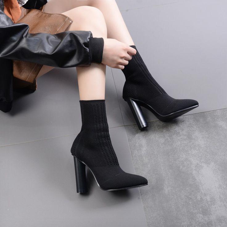 Women's Rough Heel Boots