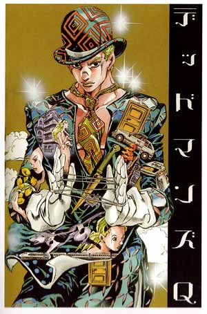 Jojo's Bizarre Adventure, by Hirohiko Araki