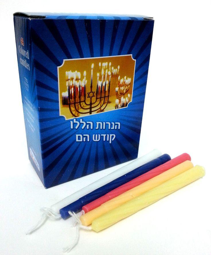 Small Jewish Shabbat Hannukah Chanuka Kosher Colored Candles Judaica Israel