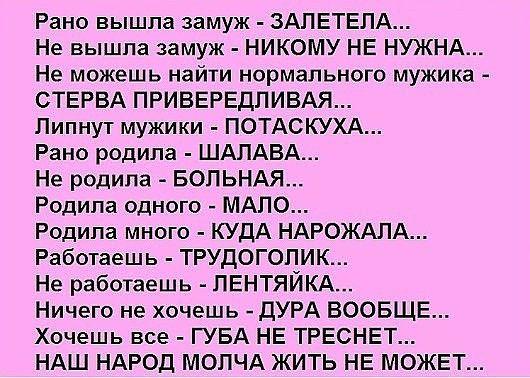 Если не о политике... так о женщинах... А о чем же еще можно поговорить... Одноклассники