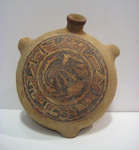 Islamic Painted Terracotta Flask  Origin: Central Asia Circa: 800 AD to 1100 AD