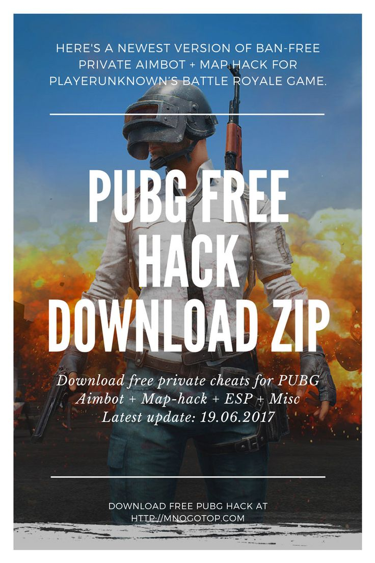 download free private cheats for pubg gadgets devices