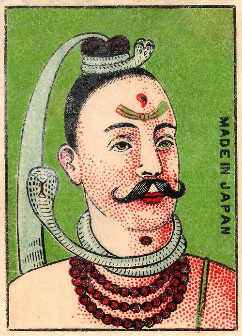 Shiva-vintage japanese matchbox label for the Indian market.