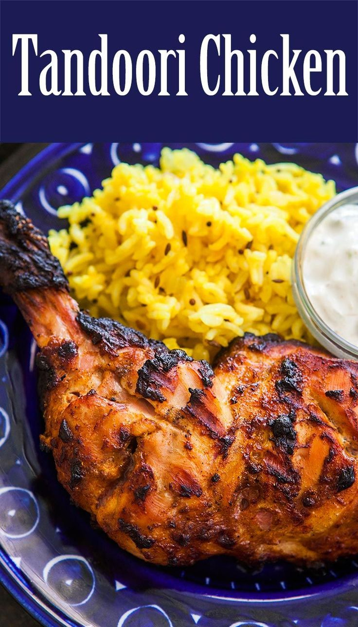 Make tandoori chicken on your grill! Chicken legs marinated in lemon juice, yogurt, and aromatic spices, then grilled to perfection. On SimplyRecipes.com #LaborDay