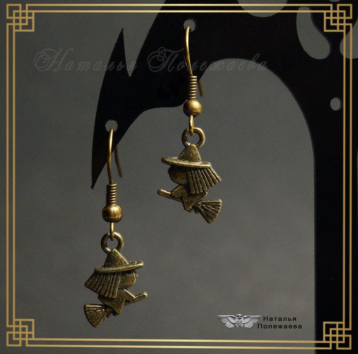 Серьги МАЛЕНЬКАЯ ВЕДЬМА (v.001 бронза)    Миниатюрные озорные серьги в виде двух маленьких ведьмочек, летящих на метле.    (Коллекция MAGIC)