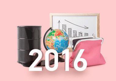 Экономика России – 2016: новые вызовы и государственные стимулы