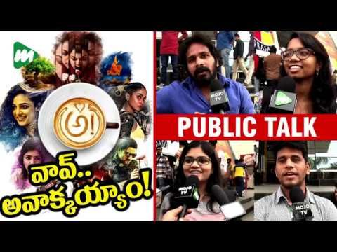 అ! పబలక టక | Awe Movie Public Talk |  Nani | Kajal | Nithya | Regina - MOJO TV అ! పబలక టక Awe Movie Public Talk Nani Kajal Nithya Regina.  MOJO TV India's First Mobile Generation News Channel is THE next generation of news! It is Indias First MOBILE.NEWS.REVOLUTION.  MOJO TV redefines the world of news. MOJO TV delivers to the sophisticated audience local and global news content on a real-time basis. It is no longer about Breaking News it is about changing the Breaking News Paradigm. MOJO TV…