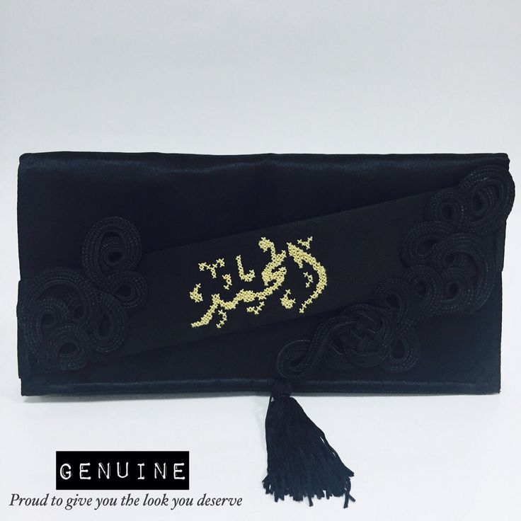 AlMohammad Clutch - Code: G0104 Look chic with customized clutch for the name of your choice in elegant font