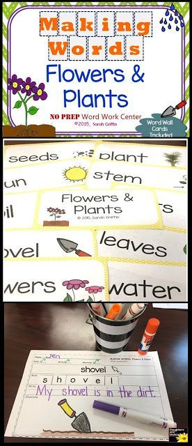 Making Words: Plants and Flowers | Writing Center | Vocabulary Cards | no-prep worksheets | non-fiction | preK | Kindergarten | first grade