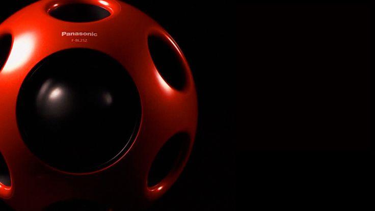 """Panasonic """"Q"""" Air Circulator"""