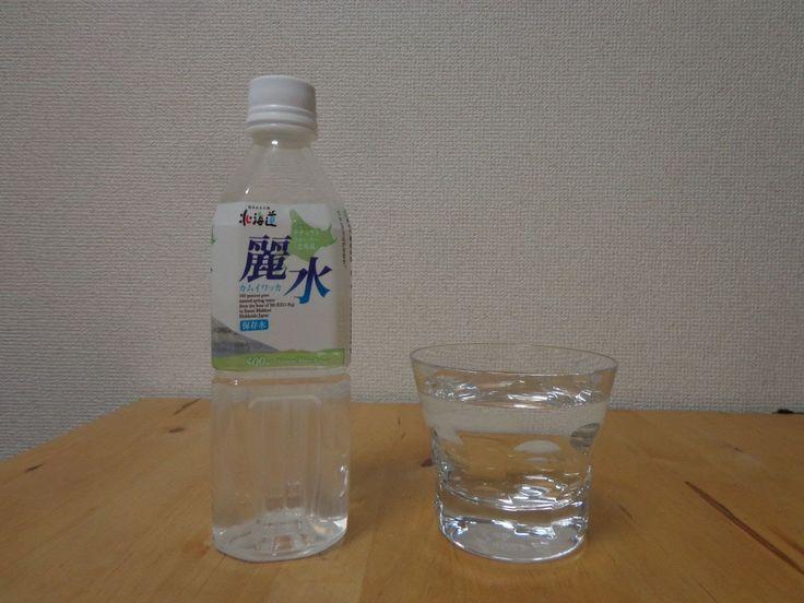 カムイワッカ麗水 保存水 ミネラルウォーター