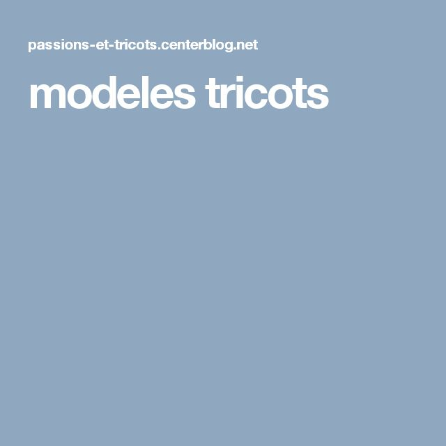 modeles tricots