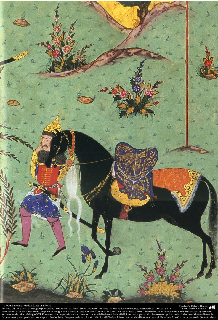 Obras_Maestras_de_la_Miniatura_Persa-_tomado_del_Shahname_del_gran_poeta_iraní,_Ferdowsi,_Edición_Shah_Tahmasbi